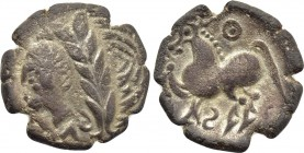 EASTERN EUROPE. Serbia? (3rd-2nd centuries BC). Stater.