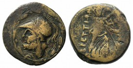 Bruttium, The Brettii, c. 208-203 BC. Æ Double – Didrachm (27mm, 16.50g, 11h). Helmeted head of Ares l. within wreath. R/ Athena advancing r., head fa...