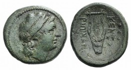Sicily, Kentoripai. Roman rule, c. 2nd century BC. Æ Hemilitron (23.5mm, 10.18g, 3h). Laureate head of Apollo r. R/ Kithara. CNS III, 5; SNG ANS 1316-...