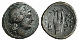 Sicily, Kentoripai. Roman rule, c. 2nd century BC. Æ Hemilitron (23mm, 8.77g, 4h). Laureate head of Apollo r. R/ Kithara. CNS III, 5; SNG ANS 1316-9; ...