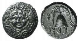Kings of Macedon, Philip III (323-317 BC). Æ Half Unit (14mm, 3.86g, 12h). Salamis, under Nikokreon. Macedonian shield, facing gorgoneion on boss. R/ ...
