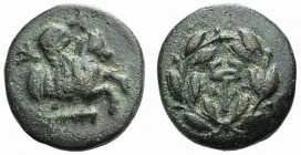 Mysia, Lampsakos, c. 2nd-1st centuries BC. Æ (11mm, 1.57g, 12h). Forepart of Pegasos r.; club below. R/ Kerykeion within olive wreath. SNG BnF 1257-86...