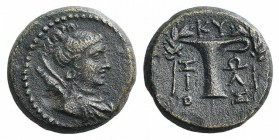 Aeolis, Kyme, c. 165-early 1st century BC. Æ (15mm, 3.27g, 12h). Zoilos, magistrate. Draped bust of Artemis r., quiver and bow over shoulder. R/ One-h...