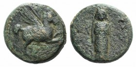 Caria, Bargylia, 1st century BC. Æ (14mm, 4.15g, 11h). Pegasos flying r. R/ Artemis Kindyas, veiled, standing facing, wearing stephane. SNG Copenhagen...