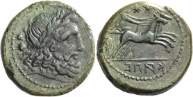 Campania, Capua. Biunx circa 216-211, Æ 11.90 g. Laureate head of Zeus r.; behind, two pellets. Rev. Diana in fast biga r.; above, two stars. In exerg...