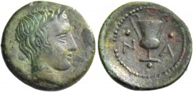 Naxos. Tetras circa 415, Æ 2.43g. Laureate youthful male head r. Rev. Ν – Α Kantharos; around, three pellets. Calciati II, p. 193, 1. SNG Laffaille 18...