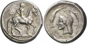 Syracuse. Didrachm circa 485-483, AR 8.38g. Rider leading a second horse to r. Rev. ΣVRΑΚΟ – ΣΙ – ΟΝ partly retrograde Head of Arethusa l., wearing pe...