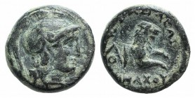 Kings of Thrace, Lysimachos (305-281 BC). Æ (12mm, 2.76g, 12h). Helmeted head of Athena r. R/ Forepart of a lion r.; kerykeion and monogram to l., spe...
