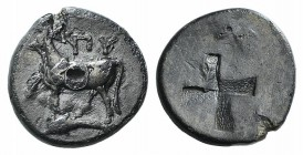 Thrace, Byzantion, c. 387/6-340 BC. AR Drachm (15mm, 4.05g). Bull standing l. on dolphin l. R/ Quadripartite incuse square with stippled quarters. SNG...