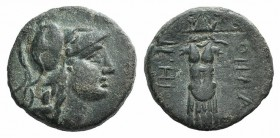 Mysia, Pergamon, c. 133-27 BC. Æ (20mm, 5.69g, 12h). Helmeted head of Athena r. R/ Trophy consisting of helmet and cuirass. SNG BnF 1875-9; SNG Copenh...