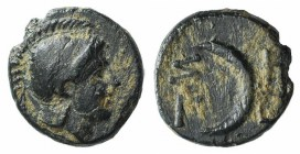 Troas, Sigeion, c. 4th-3rd centuries BC. Æ (8mm, 0.81g, 6h). Helmeted head of Athena r. R/ Ethnic and crescent. SNG Copenhagen 499-500. Green patina, ...