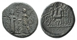 Aeolis, Kyme, 2nd century BC. Æ (15mm, 3.92g, 1h). Artemis, holding long torch, greeting the Amazon Kyme, holding sceptre. R/ Two figures (Apollo and ...
