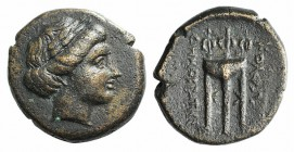 Ionia, Kolophon, c. 310-300 BC. Æ (17mm, 5.31g, 1h). Demokrates, magistrate. Laureate head of Apollo r. R/ Tripod. Kinns 98-9 var. (magistrate and eth...