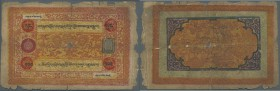 Tibet