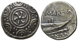 Kings of Macedon. Uncertain mint. Philip V. 221-179 BC. Tetrobol AR