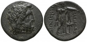 Kings of Macedon. Uncertain mint in Caria.. Demetrios I Poliorketes 306-283 BC. Bronze Æ