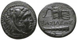 "Kings of Macedon. Uncertain mint in Western Asia Minor.. Alexander III ""the Great"" 336-323 BC. Bronze Æ"