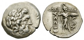 Thessalian League AR Stater 