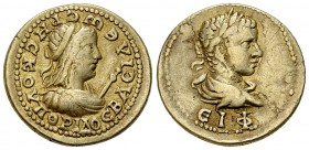 Rhescuporis II (III), with Elagabalus EL Stater 
