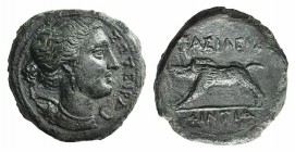 Sicily, Akragas. Phintias (Tyrant, 287-279 BC). Æ (20mm, 6.41g, 2h), c. 282-279. Wreathed head of Artemis r., quiver over shoulder. R/ Boar standing l...