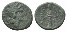 Sicily, Katane, c. 210 BC. Æ Hexas (15mm, 3.25g, 6h). Head of Apollo r. R/ Isis standing r.; in field II. CNS III, 25; SNG ANS 1278; HGC 2, 612. Green...