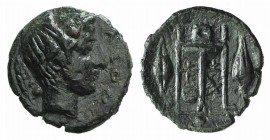 Sicily, Leontini, c. 405-402 BC. Æ Uncia – Onkia (10mm, 0.62g, 1h). Head of Apollo r., wearing laurel wreath; olive leaf and berry to l. R/ Tripod; ki...