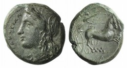 Sicily, Syracuse, c. 287-283 BC. Æ (20mm, 7.58g, 12h), c. 287-283. Wreathed head of Kore l. R/ Charioteer driving biga r. CNS II, 125; HGC 2, 1466. Go...