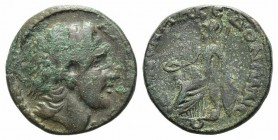 Macedon, Koinon, c. 3rd century AD. Æ (24mm, 9.89g, 6h). Diademed head of Alexander the Great r. R/ Athena seated l., holding patera and spear; shield...