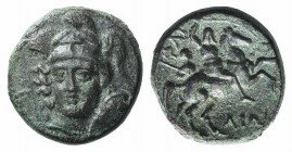 Thessaly, Pharsalos, 3rd century BC. Æ Trichalkon (19mm, 6.76g, 6h). Helmeted head of Athena facing slightly l., with shield and spear. R/ Thessalian ...