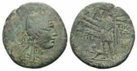 Cimmerian Bosporos, Pantikapaion, c. 2nd-1st century BC. Æ (31mm, 15.91g, 12h). Young head r. wearing a laureate, Phrygian helmet. R/ Dionysos standin...