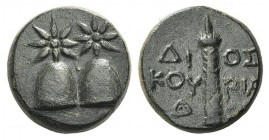 Kolchis, Dioskourias, c. 2nd-1st centuries BC. Æ (15mm, 4.71g, 12h). Piloi of the Dioskouroi surmounted by stars. R/ Thyrsos. SNG BM Black Sea 1021; S...