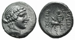Kings of Bythinia, Prusias II (182-149 BC). Æ (21mm, 4.59g, 12h). Wreathed head of Dionysos r. R/ Centaur advancing r., playing lyre; monogram below r...