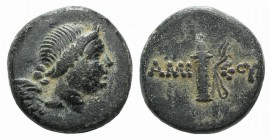 Pontos, Amisos, c. 120-111 BC. Æ (12mm, 4.41g, 12h). Winged bust of Perseus r. R/ Cornucopia between two piloi. SNG BM Black Sea 1129-33; SNG Stancomb...