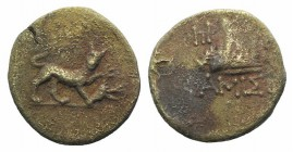 Pontos, Amisos, time of Mithradates VI, c. 85-65 BC. Æ (18mm, 3.93g, 11h). Panther standing r., head facing, holding stag head. R/ Filleted thyrsos le...