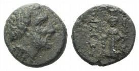 Mysia, Astyra. Tissaphernes (c. 400-395 BC). Æ (10mm, 1.77g, 6h). Bare head r. R/ Cult statue of Artemis Astyra. SNG BnF 124A. Green patina, about VF