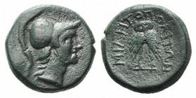 Mysia, Miletopolis, 2nd-1st century BC. Æ (17mm, 5.14g, 12h). Helmeted head of Athena r. R/ Double bodied owl standing facing. SNG BnF 1302. Green pat...