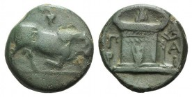 Mysia, Parion, c. 350-300 BC. Æ (19mm, 5.17g, 6h). Bull butting r.; grape bunch above. R/ Lit altar in three-quarter perspective; amphora in front. SN...