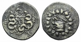 Mysia, Pergamon, c. 133-67 BC. AR Cistophoric Tetradrachm (26mm, 12.52g, 12h). Cista mystica with serpent; all within ivy wreath. R/ Bow-case with ser...