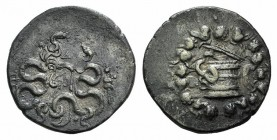 Mysia, Pergamon, c. 104-98 BC. AR Cistophoric Tetradrachm (26mm, 12.56g, 12h). Cista mystica with serpent; all within ivy wreath. R/ Bow-case with ser...