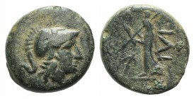 Troas, Ilion, c. 159-119 BC. Æ (12mm, 2.02g, 12h). Helmeted head of Athena r. R/ Athena Ilias advancing l., holding distaff and spear. SNG Copenhagen ...