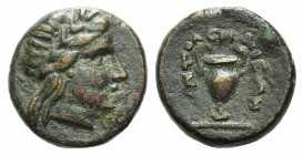 Troas, Larissa-Ptolemais, c. 3rd century BC. Æ (11mm, 2.07g, 12h). Laureate head of Apollo r. R/ Amphora. SNG Turkey 9, 659-61. Brown patina, VF