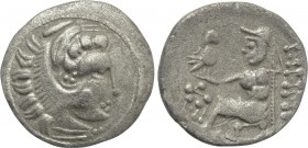 EASTERN EUROPE. Imitations of Philip III of Macedon. Drachm (2nd-1st centuries BC).