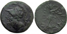 BRUTTIUM. The Brettii. Ae Double or Didrachm (Circa 208-203 BC).