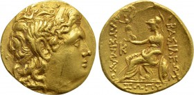 KINGS OF THRACE (Macedonian). Lysimachos (305-281 BC). GOLD Stater. Kalchedon.