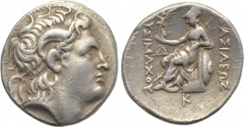 KINGS OF THRACE (Macedonian). Lysimachos (305-281 BC). Tetradrachm. Pella.