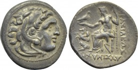 KINGS OF THRACE (Macedonian). Lysimachos (305-281 BC). Drachm. Lampsakos.