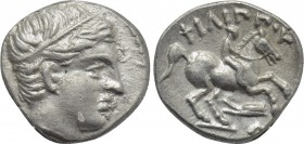 KINGS OF MACEDON. Philip II (359-336 BC). 1/5 Tetradrachm. Amphipolis.