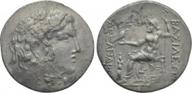 KINGS OF MACEDON. Alexander III 'the Great' (336-323 BC). Tetradrachm. Kabyle.