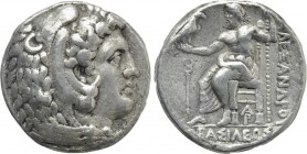 KINGS OF MACEDON. Alexander III 'the Great' (336-323 BC). Tetradrachm. Arados. Possible lifetime issue.