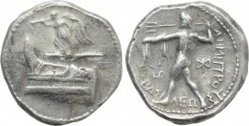 KINGS OF MACEDON. Demetrios I Poliorketes (306-283 BC). Drachm. Salamis.